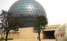 [参观陕西自然博物馆]参观陕西自然博物馆作文范文